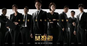 Drama Korea Chief Of Staff sinopsis