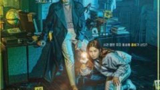 Tingkah Lucu Dan Somplak Moo-Young Di Drama Zombie Detective