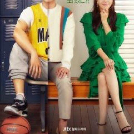 Pemeran Drama Korea 18 (Eighteen) Again