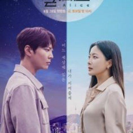 Pemeran dan Sinopsis Drama Korea Alice