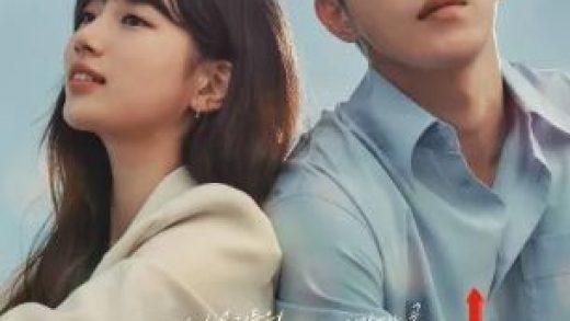 Drama Korea Terbaru Bae Suzy Start-Up Ini Sinopsis dan Pemerannya