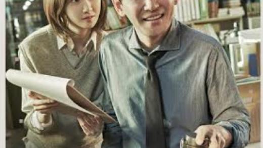 Yoona Tampil Cantik di Drama Korea Terbaru Hush dan Sinopsis