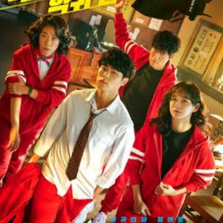 Pemburu Roh Jahat Drama Korea The Uncanny Counter dan Sinopsis