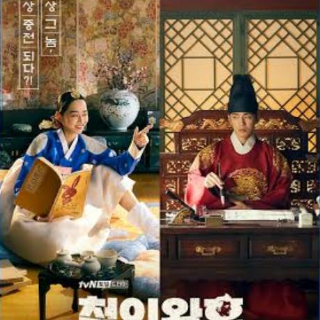 Kelakuan Kocak Sang Ratu di Drama Korea Mr.Queen dan Sinopsis
