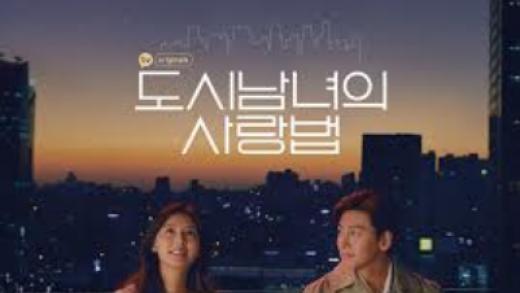 Perjalanan Cinta Drama Korea Lovestruck in the City dan Sinopsis