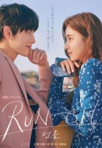 Kisah Cinta Romantis Drama Korea Run On dan Sinopsis