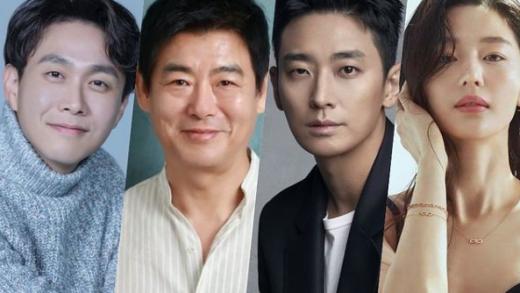 Mount Jiri: Sinopsis, Detail Drama dan Detail Pemeran Drama Korea Terbaru