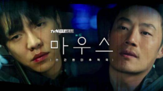 Drama Korea Mouse: Sinopsis, Detail Tentang Drama, dan Detail Tentang Pemain