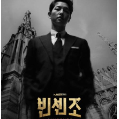 Drama Korea Vincenzo: Sinopsis, Detail Tentang Drama dan Detail Tentang Pemain