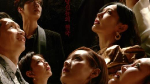 14 Kumpulan Kata-kata Di Dalam Drama Korea The Penthouse