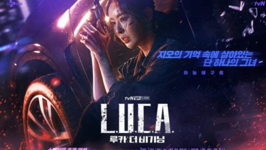 Sinopsis dan Pemeran Drama Korea L.U.C.A