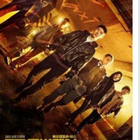 Sinopsis, Detail Tentang Drama dan Pemain Drama Korea Taxi Driver
