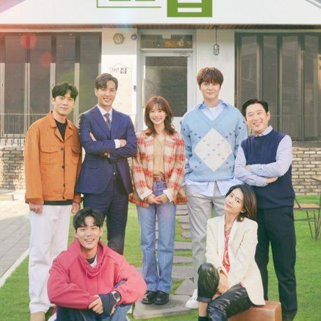 Sinopsis, Detail Drama dan Pemain Drama Korea Monthly Magazine