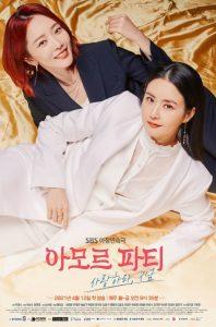 Drama Korea Amor Fati
