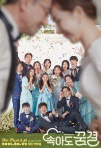 Sinopsis, Detail Drama dan Pemain Drama Be My Dream Family