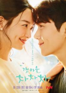 Drama korea Hometown Cha-Cha Terbaru